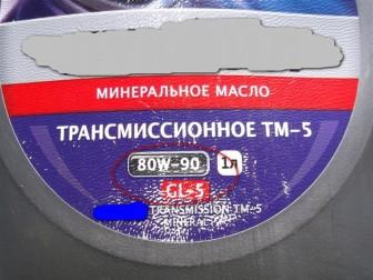 Замена-масла-в-редукторе-китайского-скутера-17