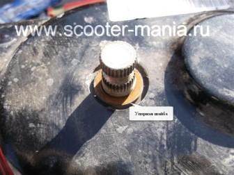 ремонт-кикстартера11