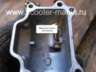Карбюратор-скутера-2t-ремонт-регулировка-настройка-устройство-.-240