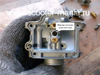 Карбюратор-скутера-2t-ремонт-регулировка-настройка-устройство-.-545