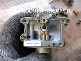 Карбюратор-скутера-2t-ремонт-регулировка-настройка-устройство-.-565