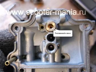 Карбюратор-скутера-2t-ремонт-регулировка-настройка-устройство-.-6477