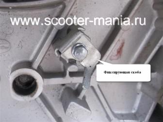 кикстартер-на-скутере-объемом-150-CC-ремонт-устройство-установка-.10