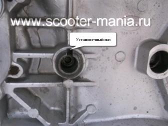кикстартер-на-скутере-объемом-150-CC-ремонт-устройство-установка-.20