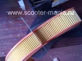 Восстановление-фильтрующего-элемента-на-скутере3