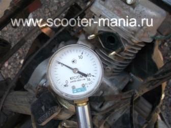 как-проверить-компрессию-на-двигателе-скутера13