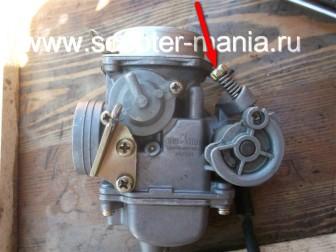 настройка-карбюратора-скутера16