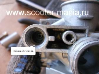 Карбюратор-скутера-2t-ремонт-регулировка-настройка-устройство-.-3103