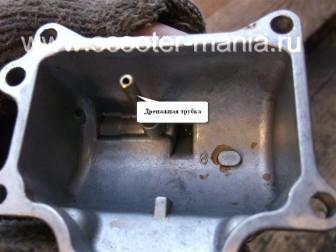 Карбюратор-скутера-2t-ремонт-регулировка-настройка-устройство-.-4451