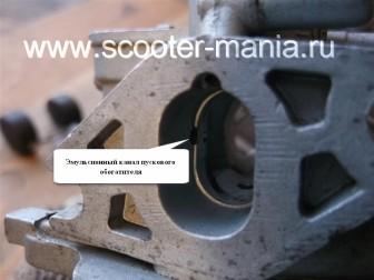 Карбюратор-скутера-2t-ремонт-регулировка-настройка-устройство-.-933