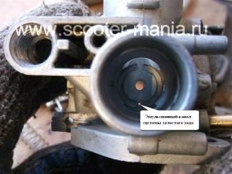 Карбюратор-скутера-2t-ремонт-регулировка-настройка-устройство-.-9336