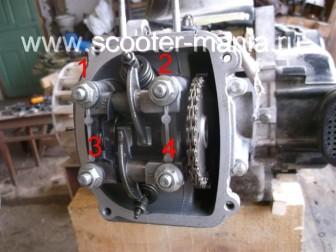 замена-установка-поршневой-на-скутере-4Т-объемом-200-СС1201