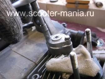 замена-установка-поршневой-на-скутере-4Т-объемом-200-СС132