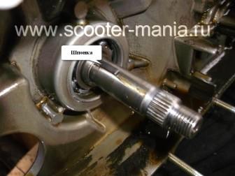 Полная-разборка-двигателя-скутера-2Т1539