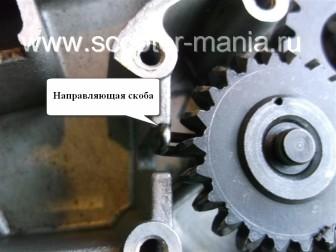 ремонт-кикстартера-на-двухтактном-скутере748