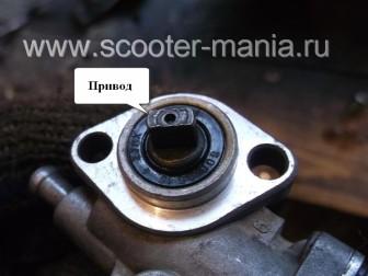 сборка-двигателя-1E41QMB-скутера-2Т1256