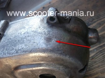 ремонт-картера-двигателя-скутера17