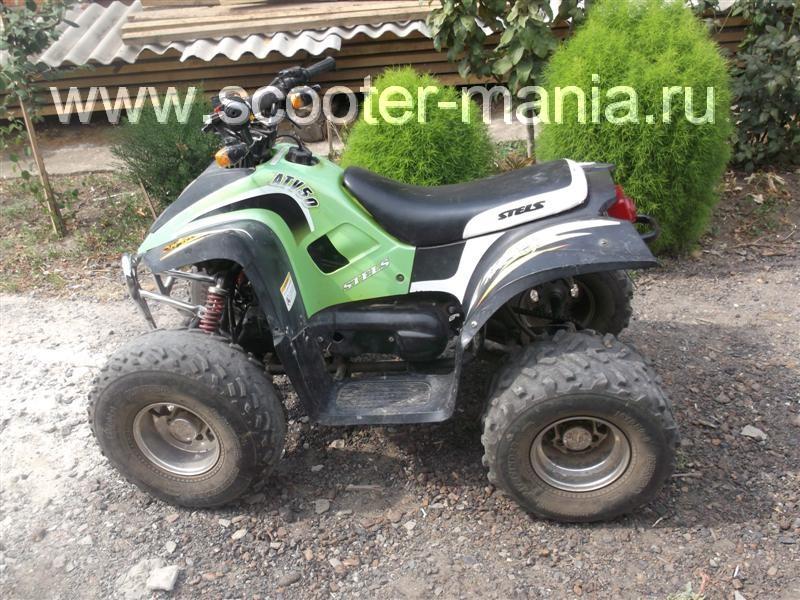 Фотоотчет:  Разборка двигателя QJ1E40QMB квадроцикла Stels ATV 50