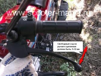 регулировка-клапанов-на-мопеде-альфа25